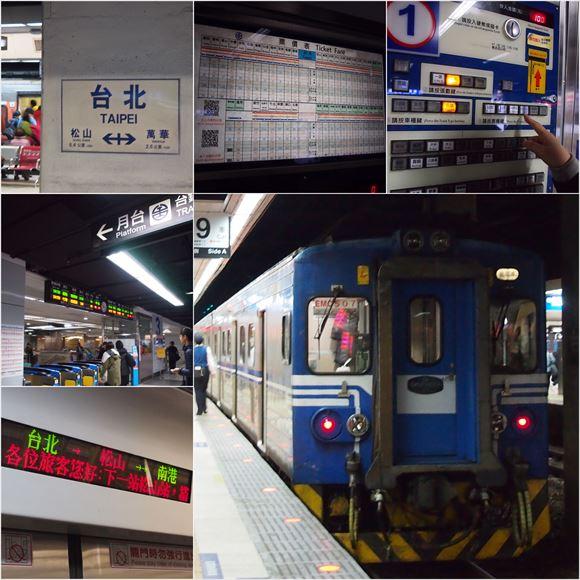 ゆうブログケロブログ台湾2016 (15)