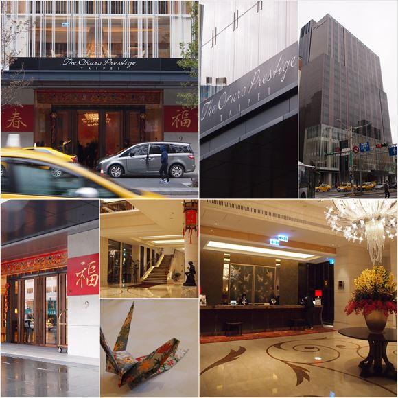 ゆうブログケロブログ台湾2016 (12)