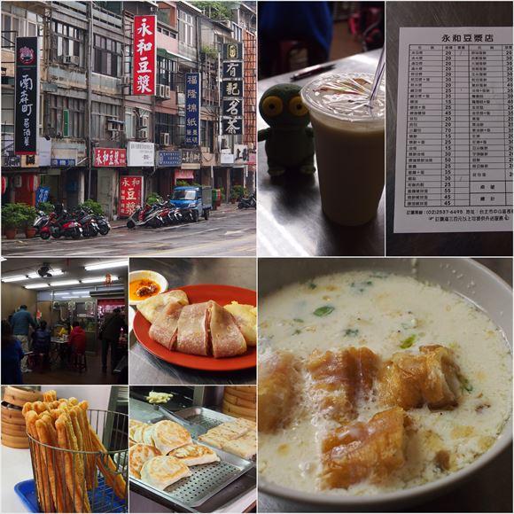 ゆうブログケロブログ台湾2016 (17)