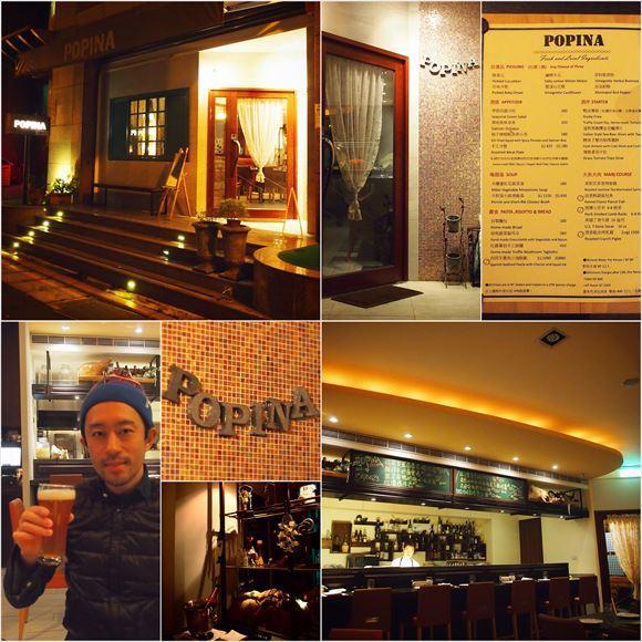 ゆうブログケロブログ台湾2016 (32)