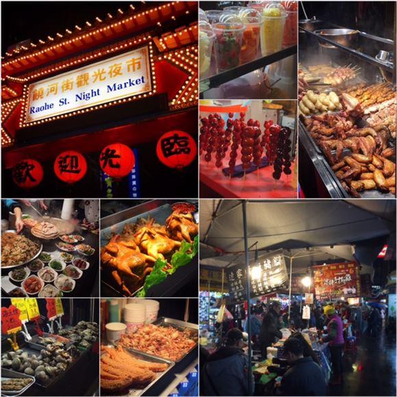 ゆうブログケロブログ台湾2016(41)