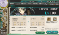 kancolle_160105_201822_01.png