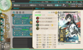 kancolle_160118_192743_01.png