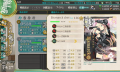 kancolle_160118_192746_01.png