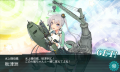 kancolle_160213_105802_01.png