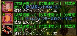 ts1_201512201140250d4.png