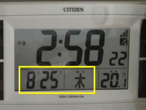 160207 (4)