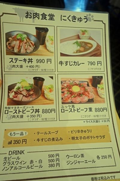 にくきゅう002
