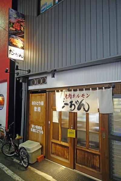 たーちゃん001
