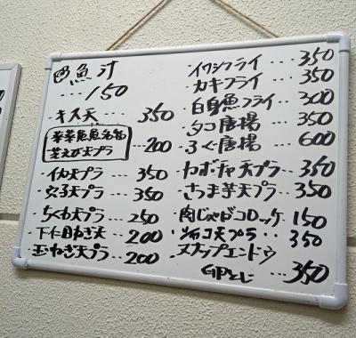 菜菜魚魚002