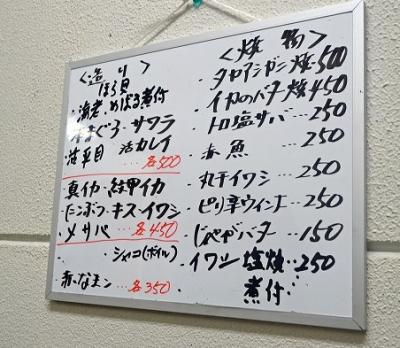 菜菜魚魚003