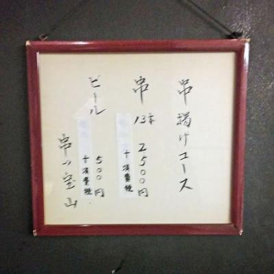 宝山(2)002