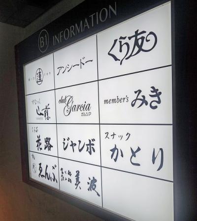 MINAMI002.jpg