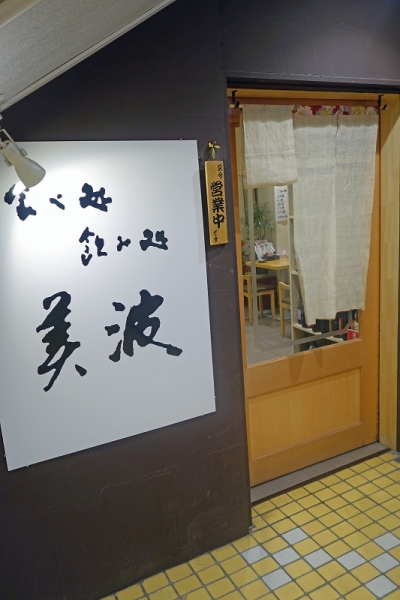 MINAMI003.jpg