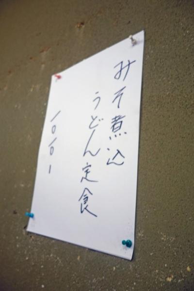 RYU012.jpg