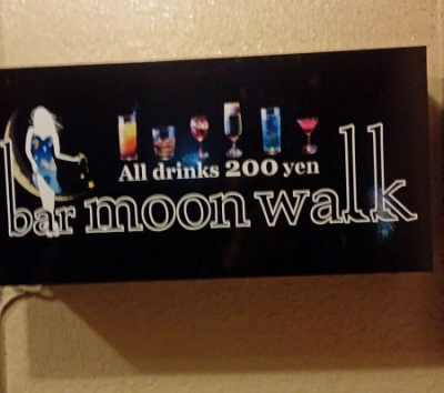 moonwalk002.jpg