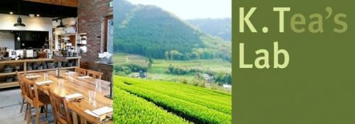 FARM_TO_YOU_de_Ocha_to_Okashi2_image1_resize.jpg