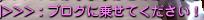 20151231232106e1e.png