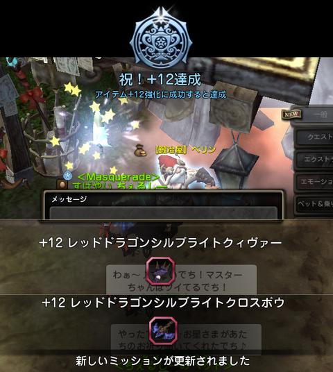 メイドSH5