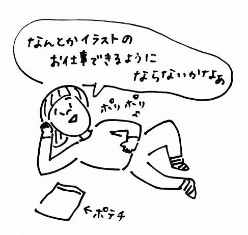 スキャン_20160124 (3)