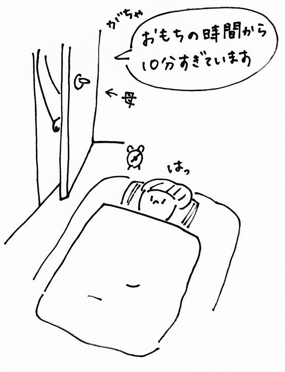 スキャン_20160124 (4)