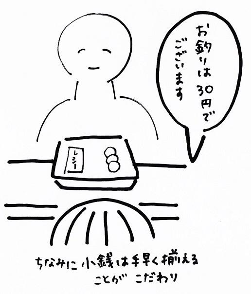 スキャン_20160124 (6)