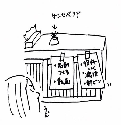 スキャン_20160208 (2)