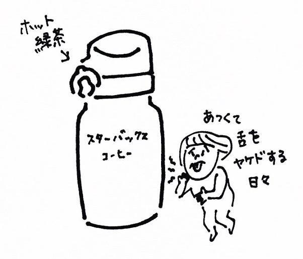 スキャン_20160208 (3)