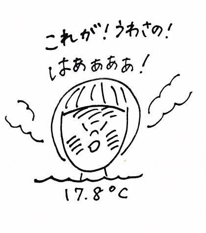 スキャン_20160208 (5)