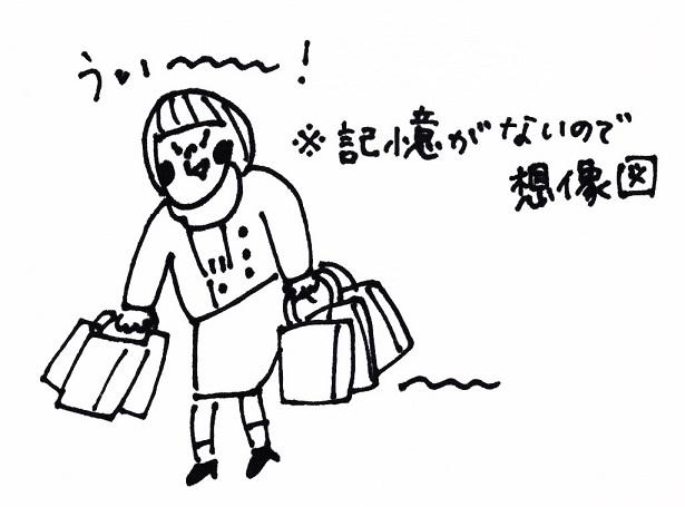 スキャン_20160208 (6)