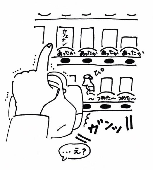 スキャン_20160208 (7)