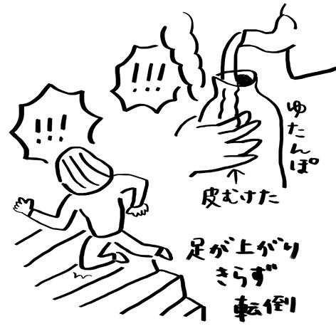 2_20151225002430124.jpg