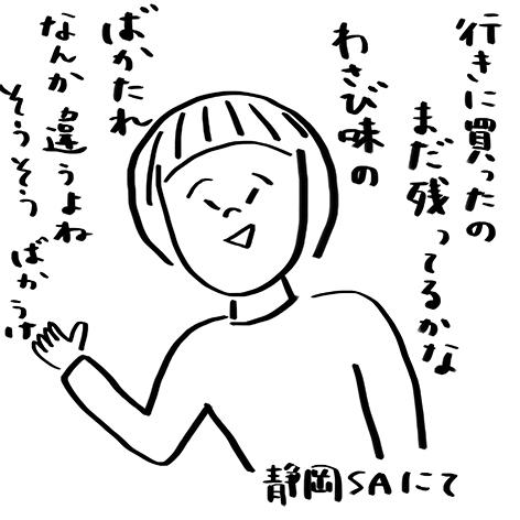 4_20151225002433d88.jpg