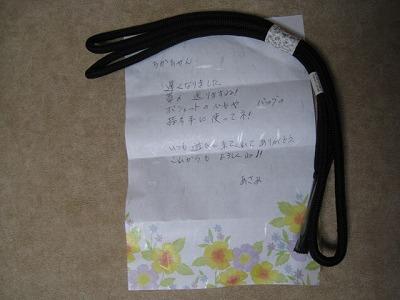 s-fuziIMG_6286.jpg