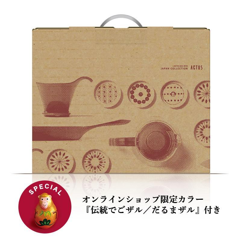 LIMITED BOX 2016(JAPAN)
