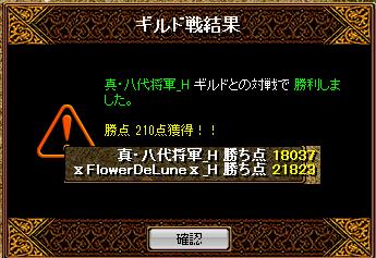 02001花