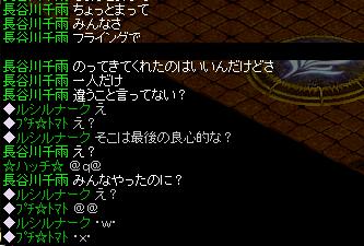 02161ぽけるん2
