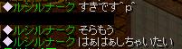 02161ぽけるん3