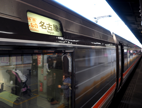 p1020029jpg.jpg