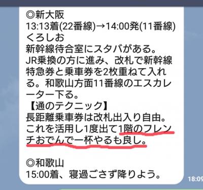 screenshot_2016-01-13-14-02-10jpg.jpg
