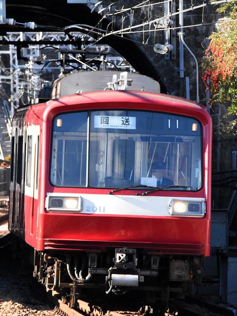 2011_kai1410_160120.jpg