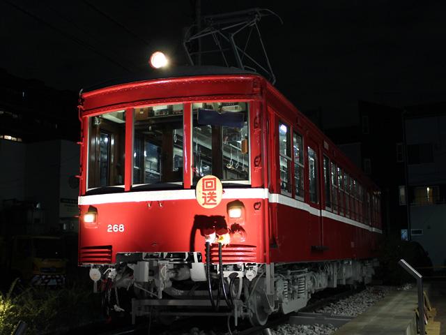 KATO_268_3_151206.jpg
