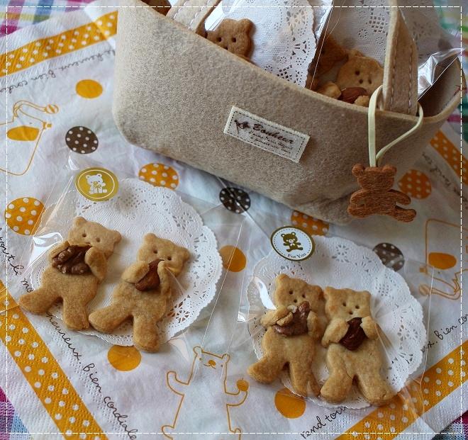 クマクッキー3
