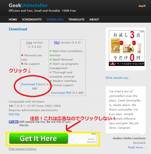 GeekUninstaller2.png