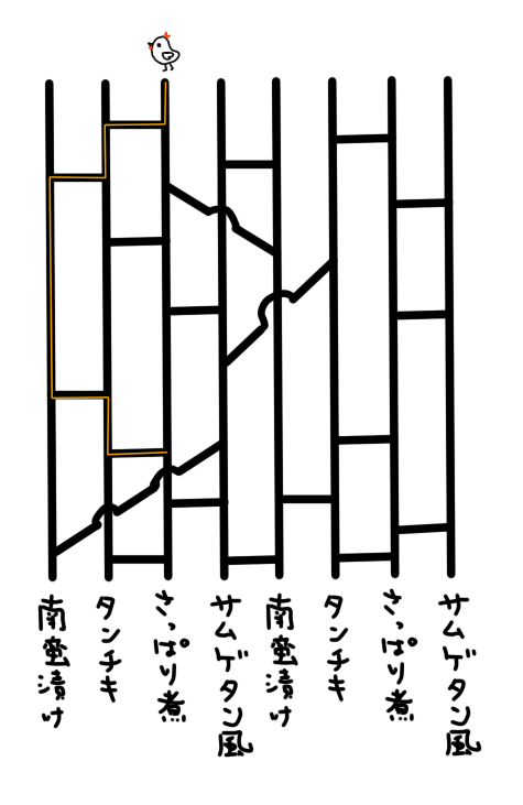 20160212-3.png