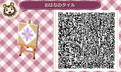 HNI_0046_2016020820585266d.jpg