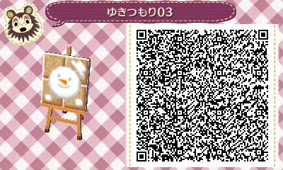HNI_0098_2016010820545796c.jpg