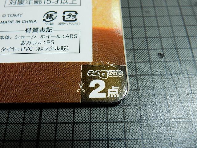 seibu-ced3.jpg