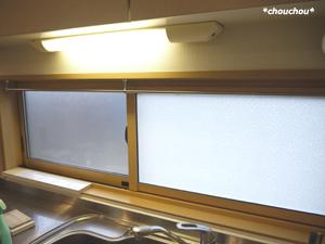 キッチン窓 掃除中