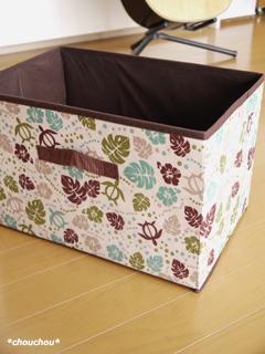 ダイソー 収納box